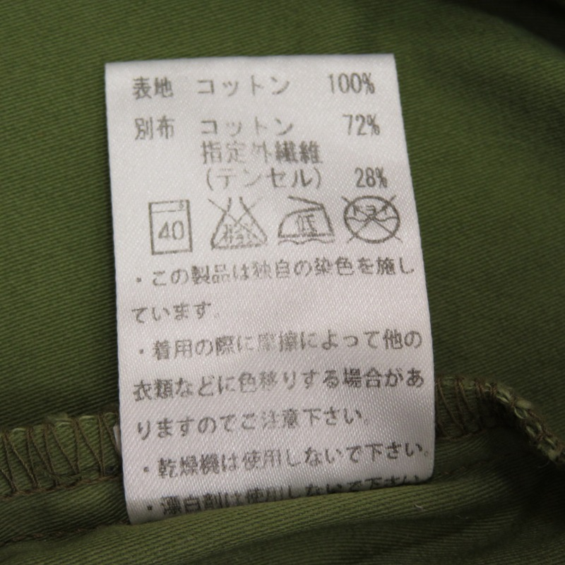 WTW×TURN ME ON ダブルティー×ターンミーオン EMBROIDERY JACKET ミリタリーシャツジャケット サイNwX8O0Pnk
