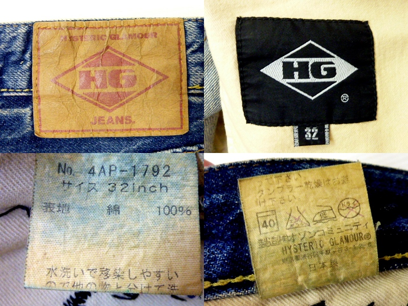 Hysteric Glamour ヒステリックグラマー スタッズプリントデニムパンツ 4AP 1792 インディゴ サイズ32deCBox