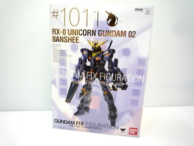 ガンダム FIX FIGRATION METAL COMPOSITE #1011 ユニコーンガンダム 2号機