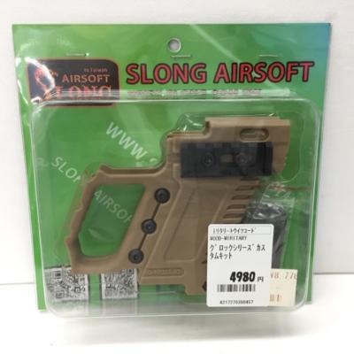 SLONG Airsoft G-KRISS Glock グロックキット XI デザートハンドガン ミリタリー 53MM0100830:お宝あっとマーケット