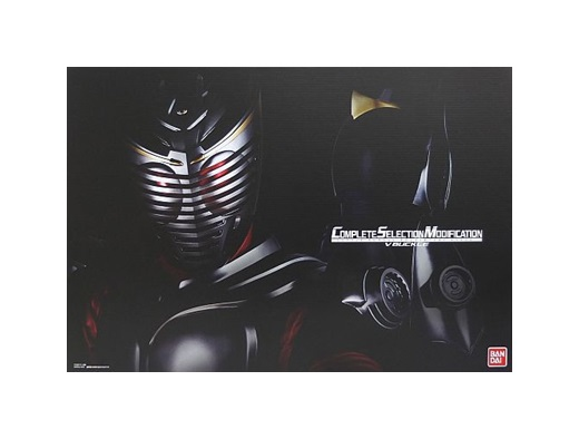 【中古】仮面ライダー龍騎 COMPLETE SELECTION MODIFICATION V BUCKLE