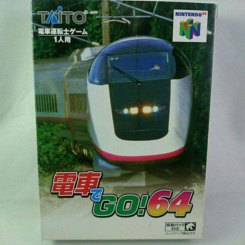 超特価 2020-06-02 購入 中古 タイトー 電車でGO 240010293286 ニンテンドウ64ソフト 64