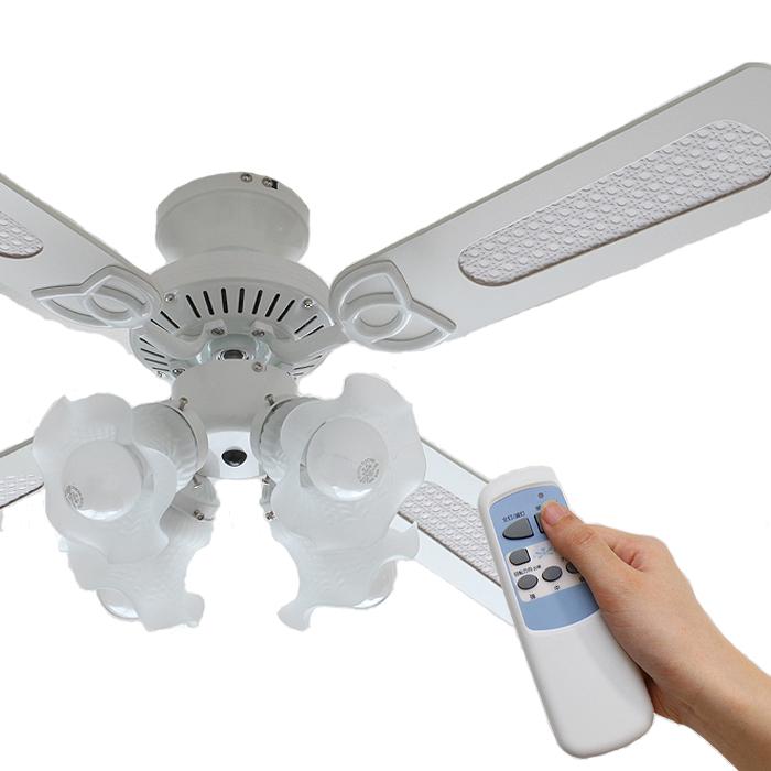 シーリングファン シーリングライト リモコン式 LED対応 風量調節 4灯式 白 led リモコン付き 取付簡単 エコ フロアライト 照明器具 送料無料 お宝プライス###リモコン付シーリング###