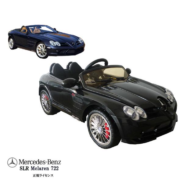 メルセデス・ベンツ Mercedes-Benz SLR McLaren 公式ライセンス 電動乗用ラジコンカー 電動乗用カー 乗用玩具 RC ラジコン お子様 おもちゃ スマホ インテリア 送料無料 お宝プライス/###乗用722S###