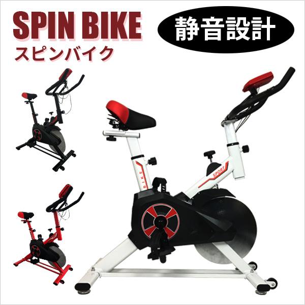 フィットネスバイク スピンバイク トレーニングバイク 小型 室内用 小型サイズで本格トレーニング!自宅でスポーツジムと同じトレーニングが出来る! 送料無料 お宝プライス###バイクYS-S02###