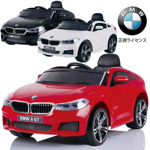 電動乗用カー BMW 正規ライセンス 乗用ラジコン 充電式 プロポ操作 子供用 乗用玩具 乗り物 送料無料 ###乗用カーJJ2164###