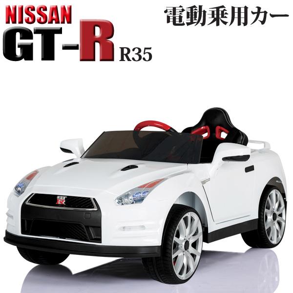 電動乗用カー NISSAN GT-R 正規ライセンス 乗用ラジコンカー 充電式 プロポ操作 子供用 乗用玩具 乗り物 送料無料###乗用カーABL1603###