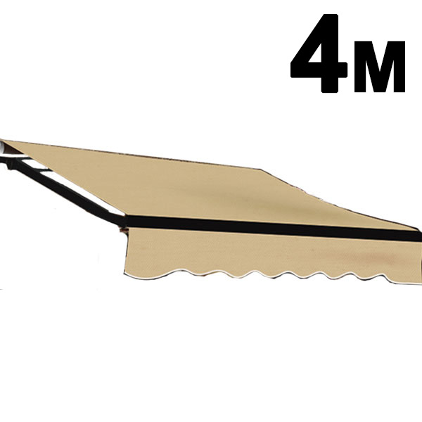 大型 オーニングテント 幅4m×張出2.5m 黒フレーム 折り畳み 伸縮 巻き上げ式 日除けテント サンシェード ベランダ バルコニー カフェ オープンテラス 紫外線 UVカット 遮熱 断熱 エコ ハンドル式 簡単収納 送料無料 ###黒4Mオーニング###