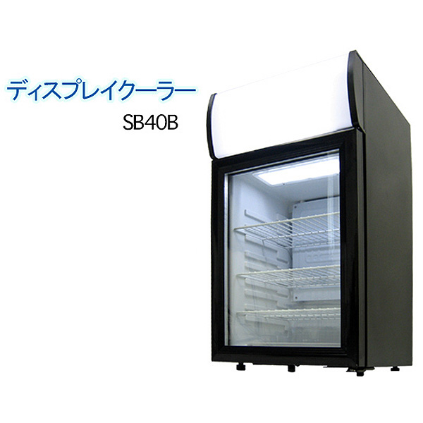 Monochrome transparent display compressor type 40L non Freon right  difference / ### refrigerator /SC40B### for refrigeration showcase duties