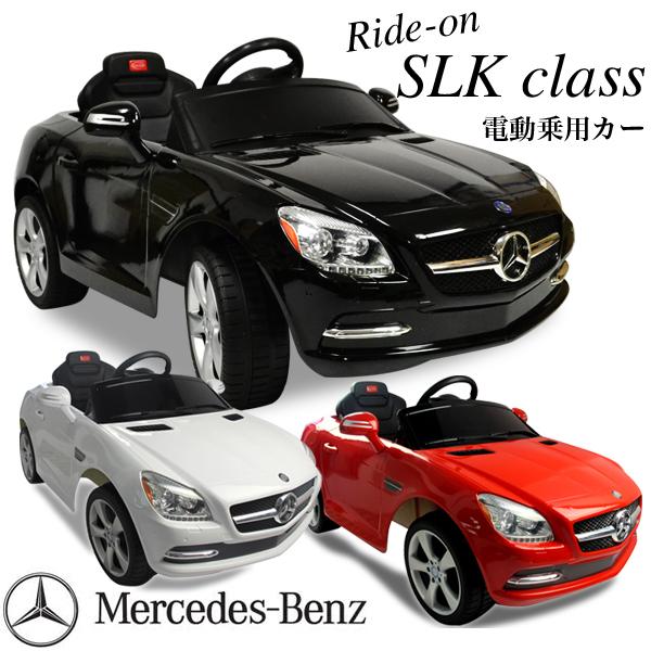 メルセデス・ベンツ Mercedes-Benz SLK 公式ライセンス 電動乗用ラジコンカー 電動乗用カー 乗用玩具 RC ラジコン お子様 おもちゃ スマホ インテリア 送料無料 お宝プライス/###乗用ベンツ81200###