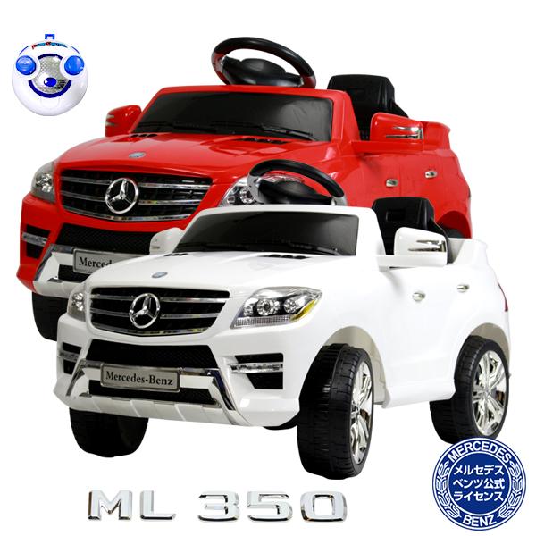 メルセデスベンツ公式 ML350 電動乗用ラジコンカー/ ML350 お子様 おもちゃ スマホ インテリア/###電動乗用カー7996A☆###