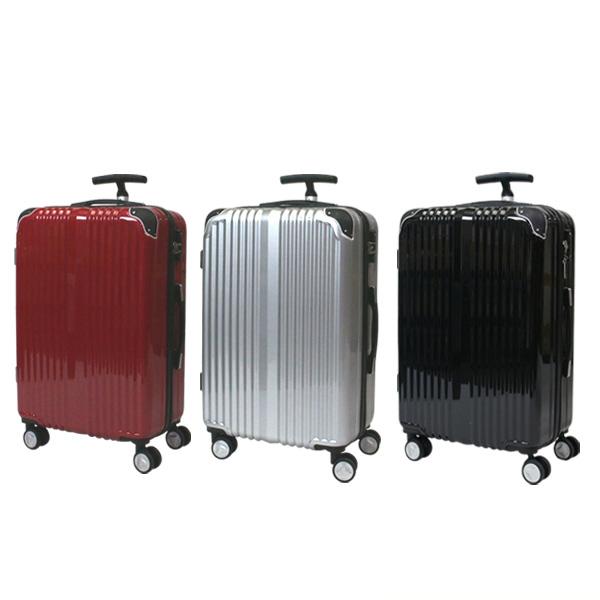 スーツケース Mサイズ 50L 4~6泊用 プロテクト付 TSAロック付 マルチキャスター 鏡面加工###ケースC657-M###