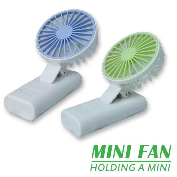 ハンディファン ミニ扇風機 海外輸入 クリップ付き 25%OFF 携帯用 USB充電 ミニファン 5枚羽根###スマホ扇風機HA978### USB扇風機 スマホ コンパクト 軽量