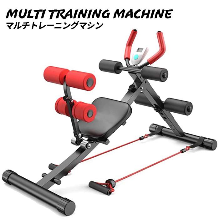 腹筋マシン マルチトレーニング 筋トレ ワークアウト 腹筋スライダー 折りたたみ###腹筋マシンJS-006### メーター付き 毎日続々入荷 値引き チューブ付き
