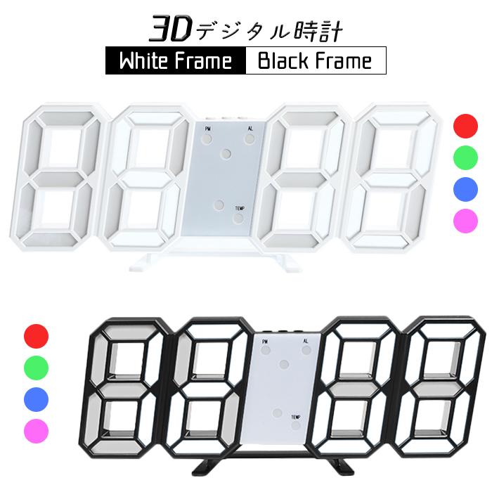デジタル時計 3D LED 置時計 壁掛け時計 時計 目覚まし 温度 超激安 日付 インテリア###時計3D-GQZ-### 限定タイムセール アラーム 調光