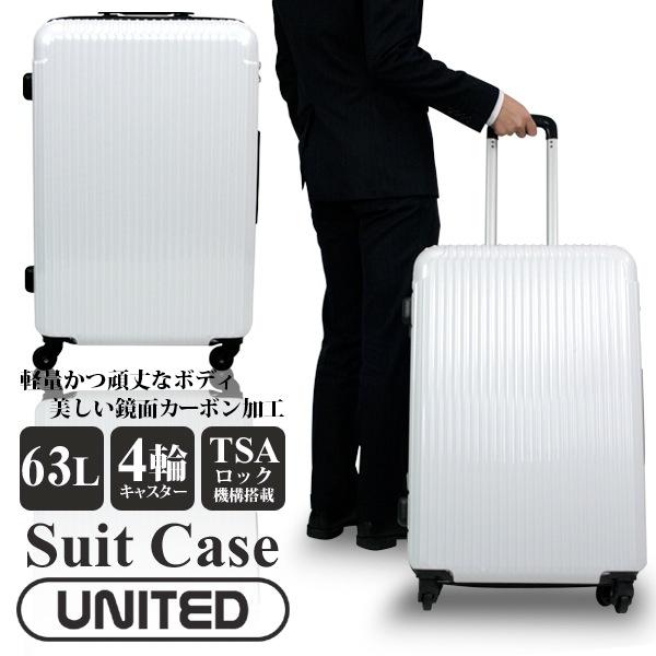 スーツケース TSAロック搭載 セール特価 超軽量 鏡面加工 5泊~10泊 ###ケースLYP109-LM☆### 大型LMサイズ 63L 人気ブレゼント!