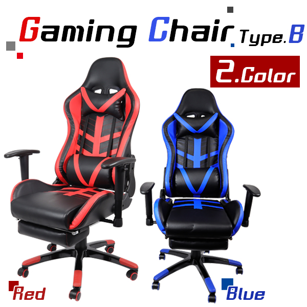 Magnificent No Stage 180 Degrees Low Back Pain Measures Office Chair Pc Chair Pro Gamer E Sports E Sports Gaming Chair 071 With The Anchor 150 Kg Of Game Pdpeps Interior Chair Design Pdpepsorg