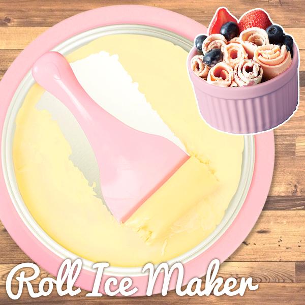 くるくる可愛い♪ ロールアイス メーカー シャーベット ジェラート 手作りアイス スイーツ ひんやり デザート アイスクリームメーカー アイスクリームロール インスタ映え ###ロールアイスICM001★###