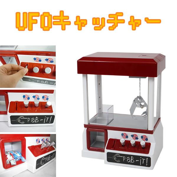 クレーンゲーム UFOキャッチャー 専用コイン24枚付き<BR>/###UFOキャッチャー852☆###