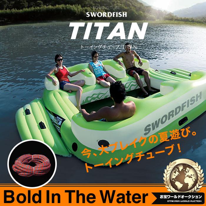 プライベート島 6人乗り TITAN トーイングチューブ ロープ付 超ビッグなファミリーサイズ マリン ボート 浮輪 海水浴【送料無料】/###ボートTITAN緑◆###