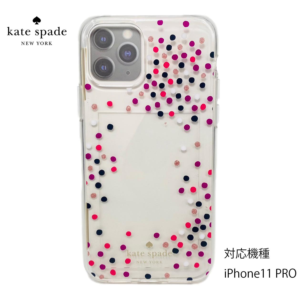送料無料 ケイトスペード iPhone11PRO 中古 アイフォン11PRO アイフォンケース WIR00023 ふるさと割 kate 新品 iPhoneケース spade