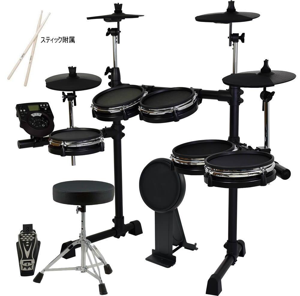 商品追加値下げ在庫復活 充実のフルセット MEDELI DD710JM-DIY KIT 在庫あり 電子ドラム ドラムパッド シンバルパッド ドラムイス DT-200 バスドラムパッド セット