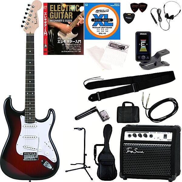【エレキギター入門15点セット】フォトジェニック ST-180 RDS 【メーカー直送】【smtb-ms】【zn】