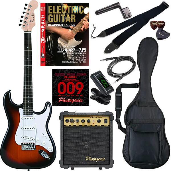 【エレキギター初心者11点セット】 フォトジェニック ST180 SB 【教則DVD付エントリーセット】【メーカー直送】【smtb-ms】【zn】