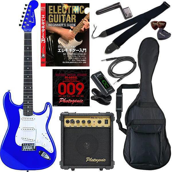 【エレキギター初心者11点セット】 フォトジェニック ST180 MBL 【教則DVD付エントリーセット】【メーカー直送】【smtb-ms】【zn】