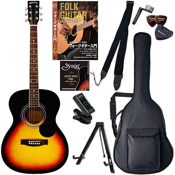 【アコースティックギター初心者10点セット】セピアクルー Sepia Crue FG-10 VS【教則DVD付エントリーセット】【メーカー直送】【smtb-ms】【zn】
