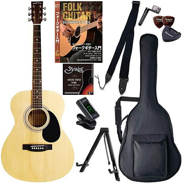 【アコースティックギター初心者10点セット】セピアクルー Sepia Crue FG-10 N【教則DVD付エントリーセット】【メーカー直送】【smtb-ms】【zn】
