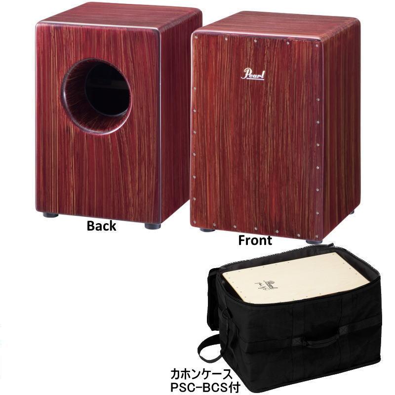 【即日発送O.K】【ケースPSC-BCS付】PEARL Boom Box Cajon PCJ-633BB パール ブームボックスカホン【smtb-ms】【zn】