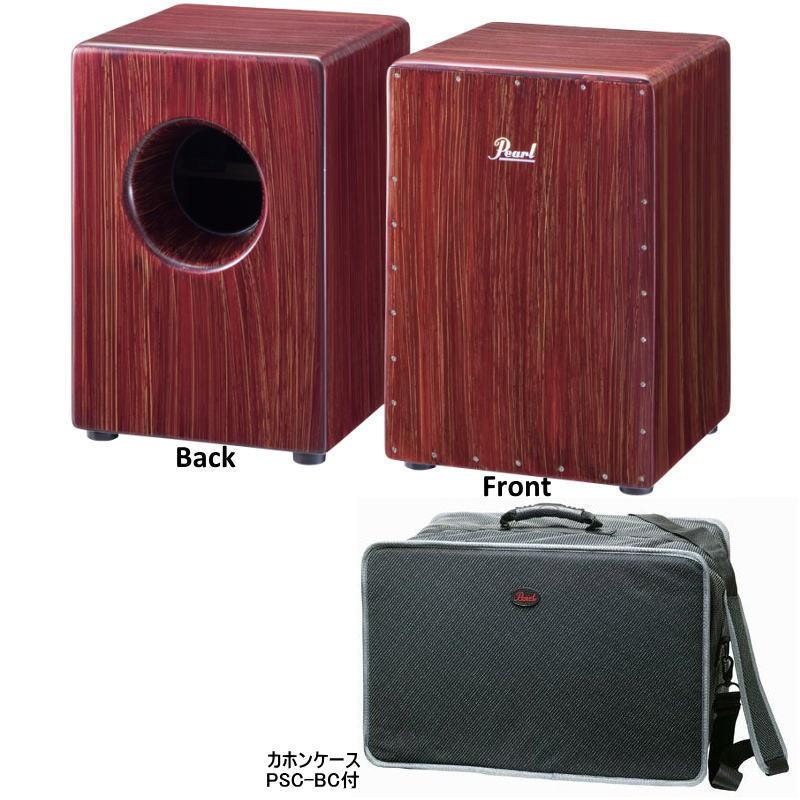 【カホンケースPSC-BC付】PEARL Boom Box Cajon PCJ-633BB パール ブームボックス カホン【smtb-ms】【RCP】【zn】
