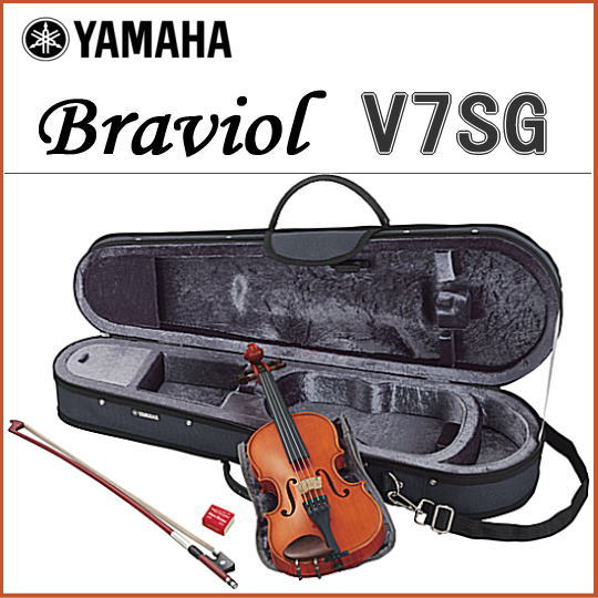 ヤマハ バイオリン ブラビオール V7SG【送料無料】【smtb-ms】【zn】