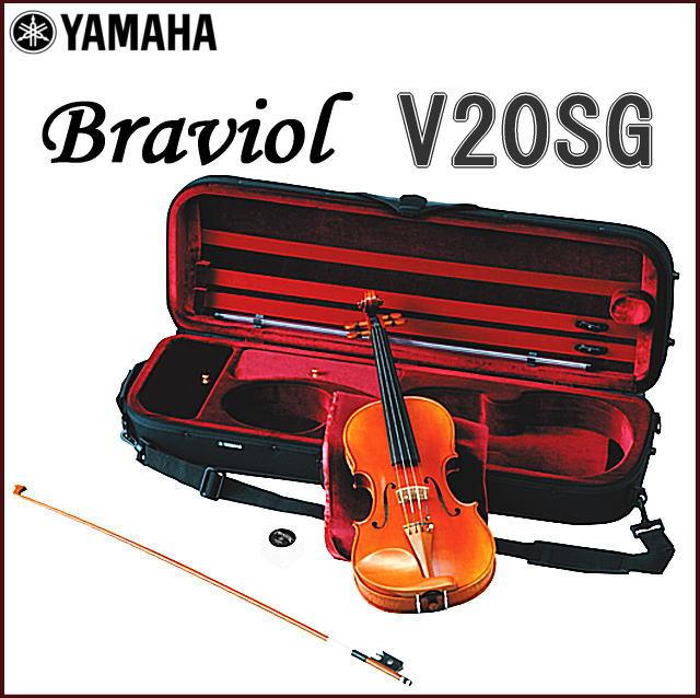 ヤマハ バイオリン ブラビオール V20SG【送料無料】【smtb-ms】【zn】