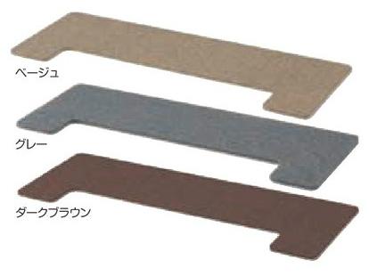 アップライトピアノ用 床補強ボード フラットボード FB 奥行き70cmタイプ 【返品不可】【zn】