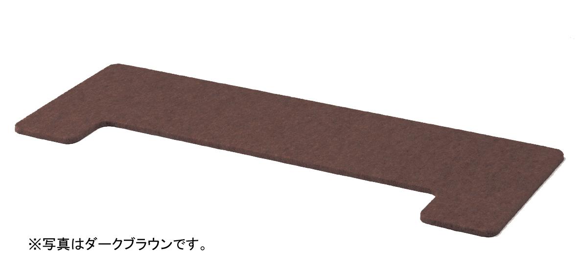 アップライトピアノ用床補強ボードフラットボード FB【返品不可】【zn】, エスコミュール/お受験スーツ:35ef66ba --- sunward.msk.ru