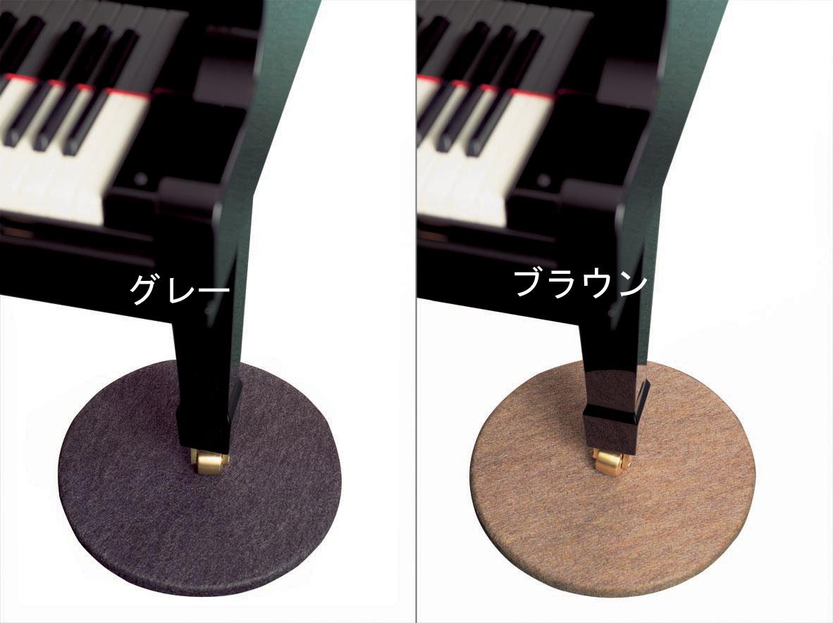 甲南 グランドピアノ用床補強プレートフットプレート【zn】