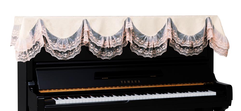吉澤 アップライトピアノカバー レーストップカバー LPT-263WP【返品不可】【同梱不可】【zn】