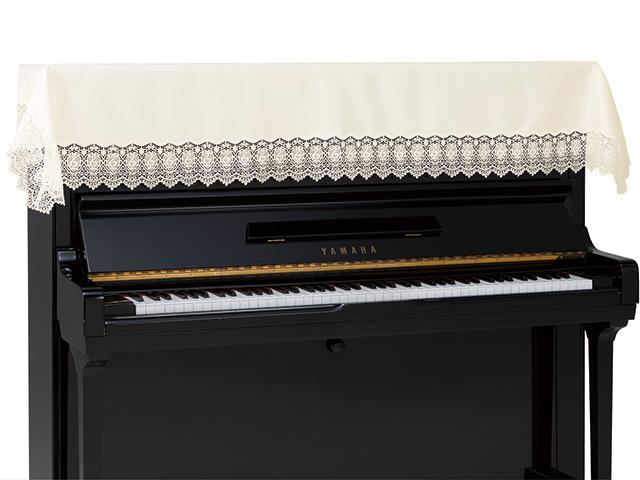 トップカバー LPT-261TI【送料無料】【代引不可】【smtb-ms】【zn】 吉澤 アップライトピアノカバー