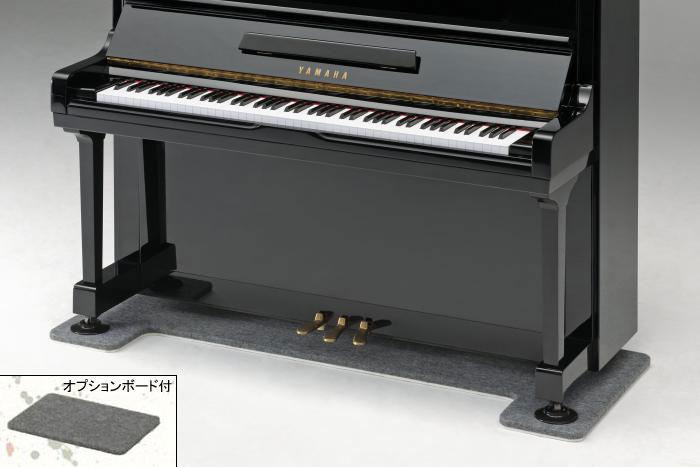 アップライトピアノ用床補強ボードフラットボード FB【オプションボード付き】【本州のみ送料無料】【返品不可】【smtb-ms】【zn】