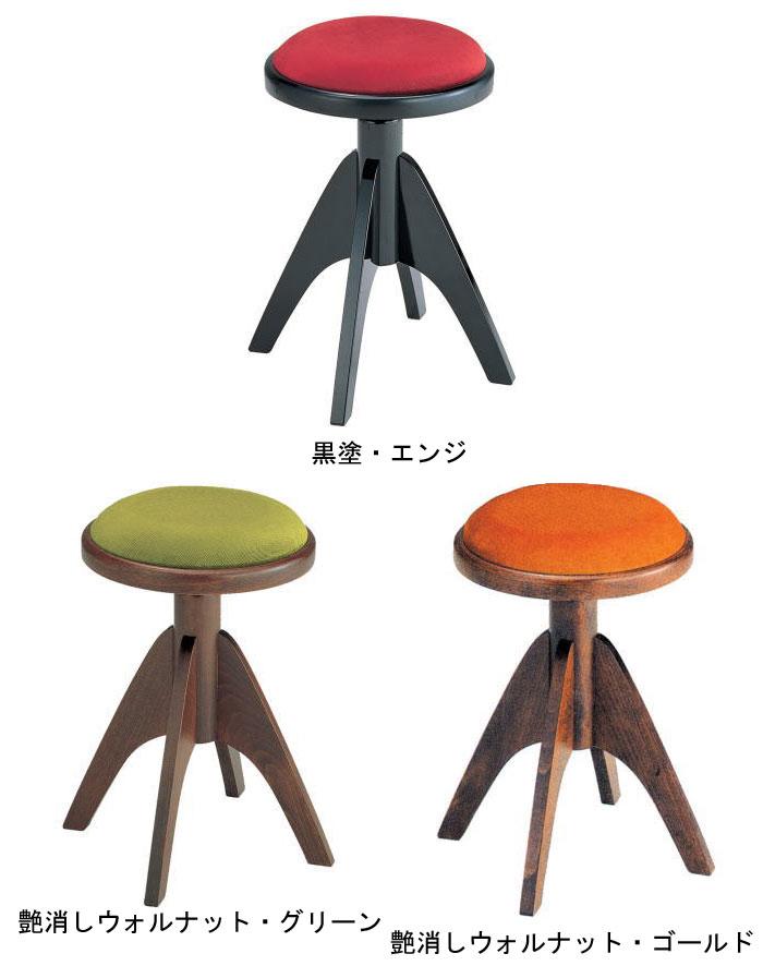 甲南 ピアノ椅子 IT-2(丸椅子) 【返品不可】【同梱不可】【zn】