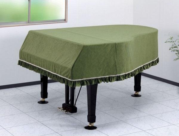 甲南 グランドピアノカバー セリーヌグリーン2【サンプルお届け】【送料無料】【smtb-ms】【zn】