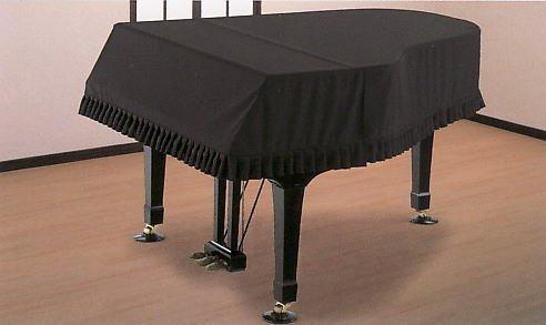 甲南 ピアノカバー 上製フルカバーグランドピアノ用ブラック【送料無料】【サンプルお届け】【smtb-ms】【zn】