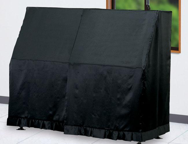 甲南 ピアノカバー 特製フルカバーアップライトピアノ用 ブラック【サンプルお届け】【送料無料】【smtb-ms】【zn】