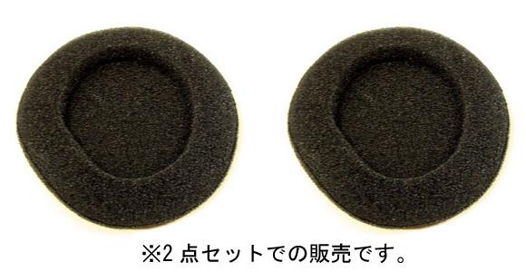 供yamahakurabinoba使用的耳机年垫衬(V577100用)