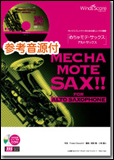 WMS-13-6 solo sheet music was motesax-alto sax-flowers bloom