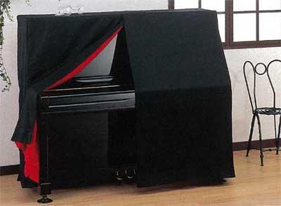 甲南 ピアノカバー 上製フルカバーアップライトピアノ用ブラック【サンプルお届け】【送料無料】【smtb-ms】【zn】