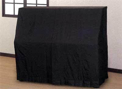 甲南 ピアノカバー 並製フルカバーアップライトピアノ用 ブラック【サンプルお届け】【返品不可】【同梱不可】【zn】