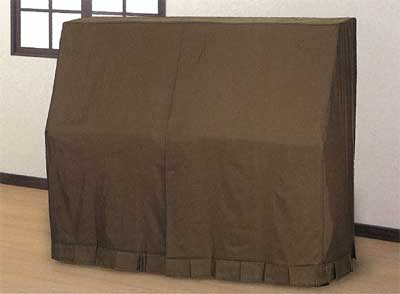 甲南 ピアノカバー 並製フルカバーアップライトピアノ用 ブラウン【サンプルお届け】【返品不可】【同梱不可】【zn】